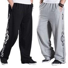 Spring Autumn Sweatpants Mens Pants Fashion Big Size Loose B