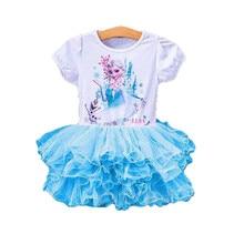 Buy Costume Elsa Frozen For Girl Online Buy Costume Elsa