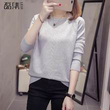 Sweater Female 2019 Autumn Winter Plus Size Knitted Women Sweater O-neck Pullover Female Tricot Jersey Jumper Pull Femme(China)