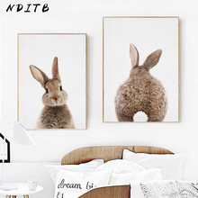 Bunny Rabbit Tail Wall Art Picture Woodland Animal Canvas Poster Nursery Print Minimalist Painting Nordic Kids Baby Room Decor(China)