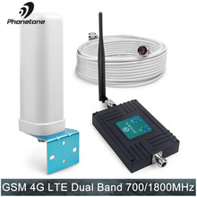 Mobile Phone Signal Booster 4G LTE 700MHz 2G 3G GSM 1800MHz Dual Band 70dB cell phone Amplifier Voice Data Cellular Repeater Set