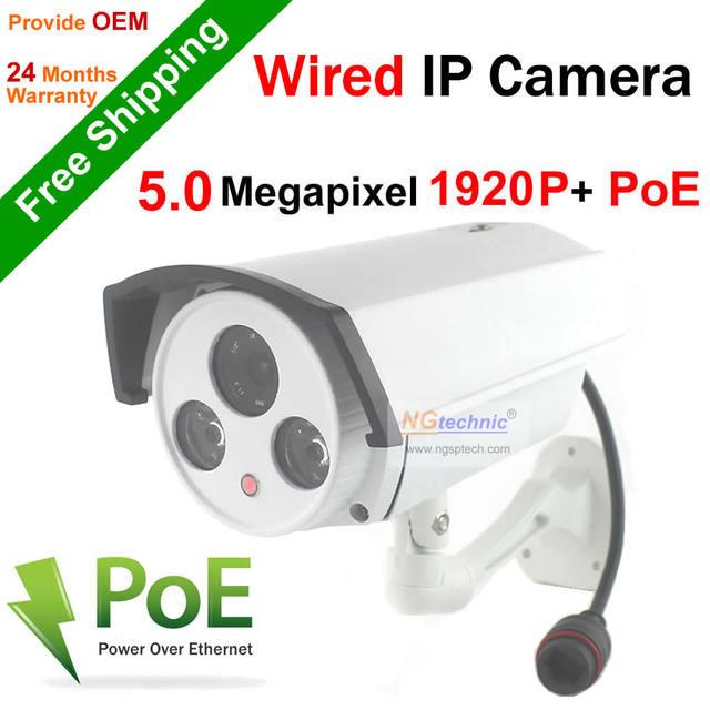 Donphia 5mp cámara de red ip 1920 p full hd 2592x1920 impermeable 2 matriz de led ir de la visión nocturna onvif 5.0 megapixel del ip del poe cámara