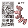 1 Pc Harunouta Rectangle Stamping Plate European Flower Pattern Nail Art Plate Harunouta L026