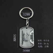 1PCS Stainless Steel Grill Key Chain Keychain Metal Chrome Ring For Jeep Wrangler CJ JK TJ YJ XJ Car Styling Newest
