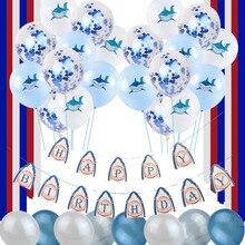 Shark  Birthday Decoration Set Happy Banner Finding Nemo Submarine World Ocean Sea Theme Party Boy Decor
