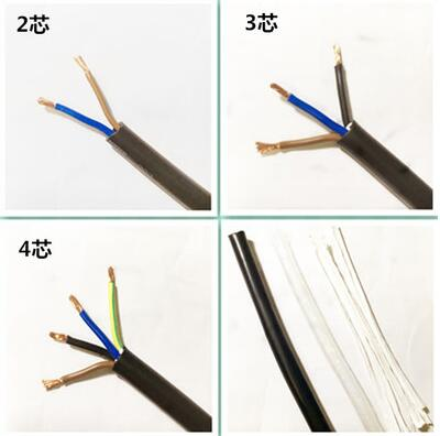 20 AWG 0.5MM2 RVV 2/3/4/5/6/<font><b>7</b></font>/8/10/12/14/16/18 <font><b>Cores</b></font> Pins Copper <font><b>Wire</b></font> Conductor Electric RVV Cable Black image