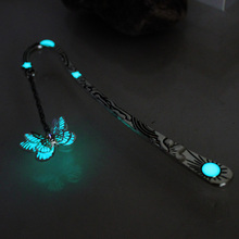Multilayer butterfly BOOKMARK GLOW in the DARK Sun moon and Stars lead free metal alloy bookmark