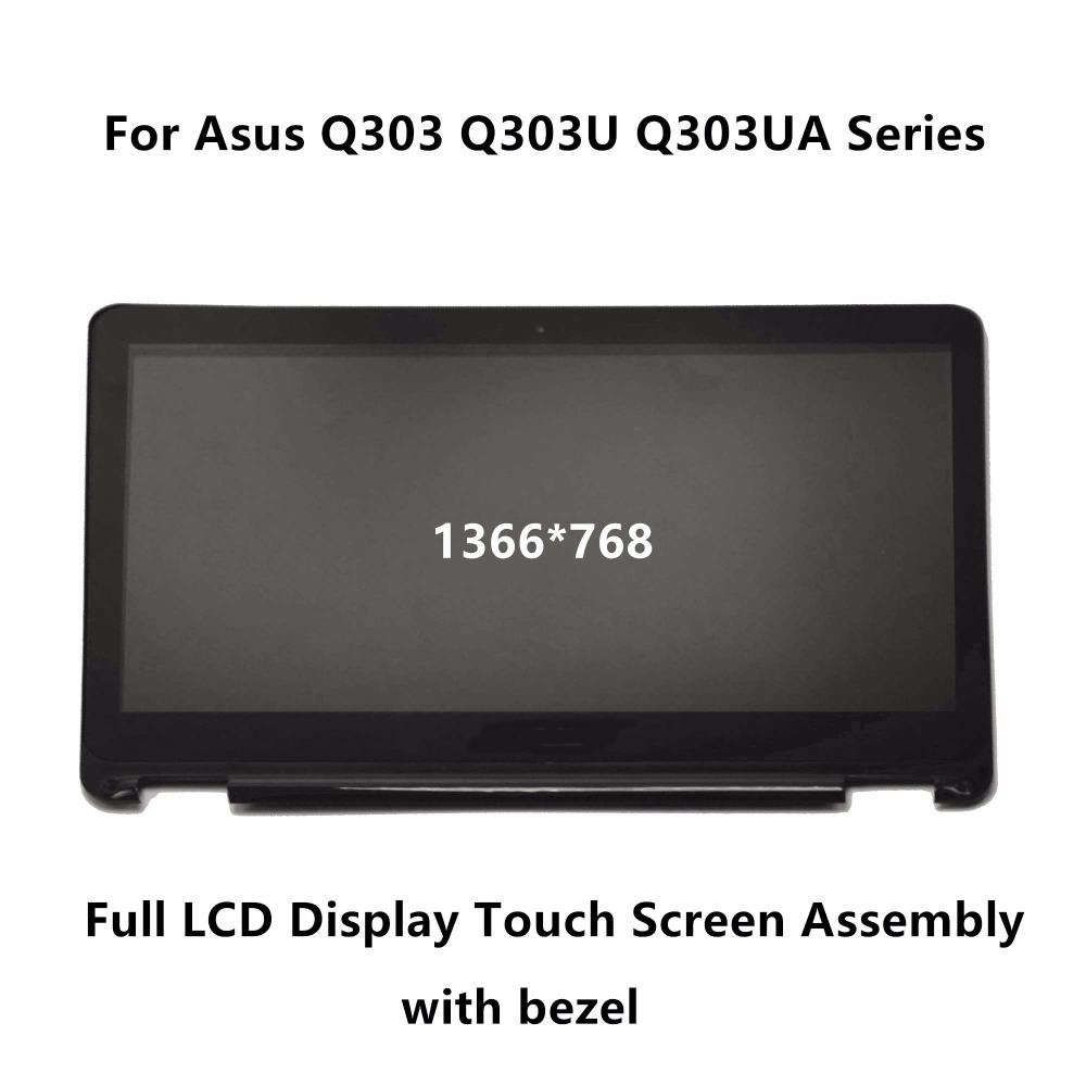 13.3 Touch Glass Panel Digitizer + LCD Screen Display Assembly+Bezel For Asus Q303 Q303U Q303UA Series Q303UA-BSI5T21 1366x768 13 3 for asus zenbook ux360u ux360ua series lcd screen display panel touch digitizer glass assembly 4k uhd 3200 1800 1920 1080