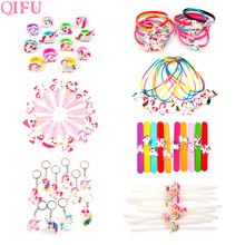 QIFU Unicorn Gift Party Favors Kids For Birthday Present Personalized Guest Decor