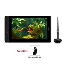 HUION KAMVAS Pro 12 GT 116 디지털 태블릿 배터리없는 펜 디스플레이 틸트 기능이있는 태블릿 모니터 그리기 AG Glass Touch Bar