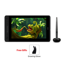 Huion kamvas pro 12 GT 116 tablet digital bateria livre caneta exibição desenho tablet monitor com função de inclinação ag barra de toque de vidro
