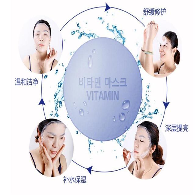 Vitamin Facial Mask