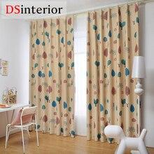 DSinterior cartoon design kids room curtain for children custom made size
