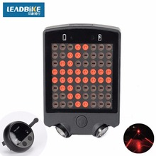 LEADBIKE A112 Wireless USB Rechargeable LED Bike Bicycle Turning Light Remote Control Rear Laser Safety Warning Light Lamp