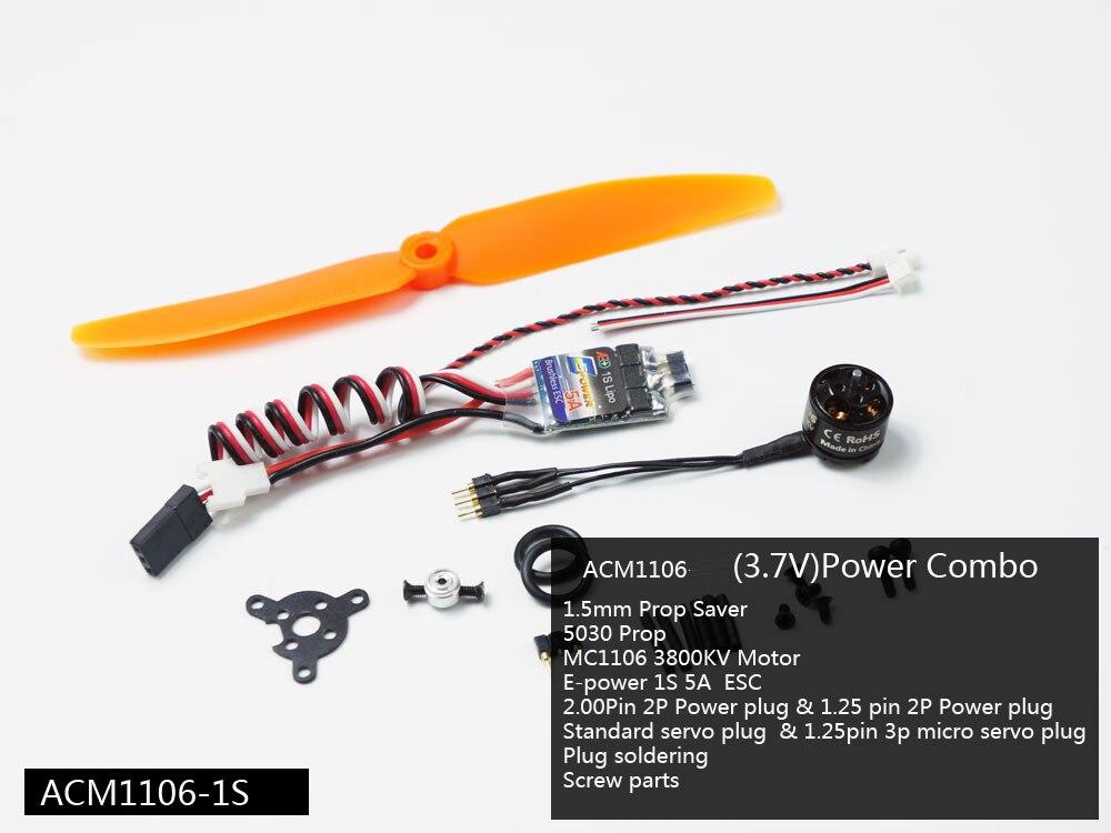1 S Micro système d'alimentation Combo avec moteur 1106/1108, ESC, Servo, hélice pour envergure inférieure à 500mm, poids de vol inférieur à 100g