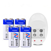 New 4PCS 9V rechargeable battery large capacity 1000mAh lithium ion rechargeable battery + 1PCS smart 9 V charger