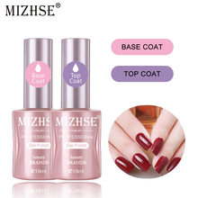 MIZHSE Gel Nail Polish 18ml Base And Top Coat Soak Off Pure Color Lacquer Art UV LED Transparent Primer