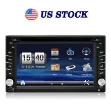 US Stock Car Universal 2 Din Dash Audio Radio DVD GPS Navigation Stereo Video Head Unit Player