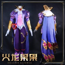 LOL Rakan and Xayah The Charmer and The Rebel Valentine's Day Uniforms Cosplay Costume Free Shipping -in Game Costumes from Novelty & Special Use on Aliexpress.com | Alibaba Group