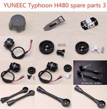 YUNEEC typhoon H480 RC Quadcopter spare parts original accessories Motor Arm blade seat led lampshade Iron card set(China)