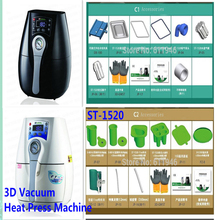 3D Mini Sublimation Vacuum Machine Heat Press Machine Cover Mug Cups Simplify