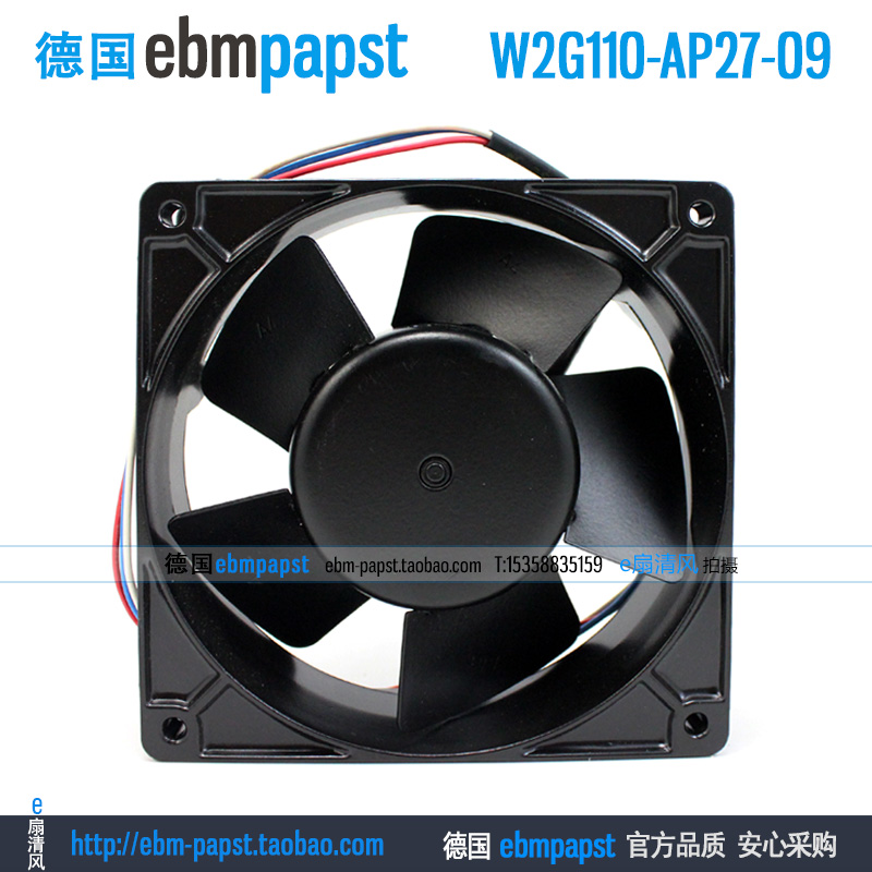ebm papst W2G110-AP27-09 DC 48V 6W 3-wire 3-pin connector 120x120x38mm Server Square fan free shipping emacro mechatronics f1238h12b1 dc 12v 0 440a 3 wire 3 pin connector 110mm 120x120x38mm server cooling square fan