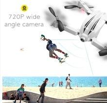Новое поколение селфи Дрон с 720 P широкий Камера FPV Дрон Радиоуправляемый Дрон вертолет Дистанционное управление игрушка складной Дрон VS xs809w h47