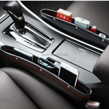 Autostoel spleet opbergdoos organizer VOOR peugeot 3008 toyota yaris corolla ford focus 3 touran opel smart seat ibiza fiat 500