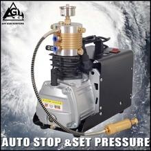 4500psi de alta pressão parada automática elétrica pcp compressor reciprocating bomba ar para pneumático carabina scuba rifle pcp inflator