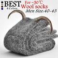 2016 New Super Hombre calcetines Gruesos Calcetines De Lana Merino 3 par/lote alta Calidad Marca Negocio Clásico Calcetines de Invierno Para Hombres Grandes tamaño