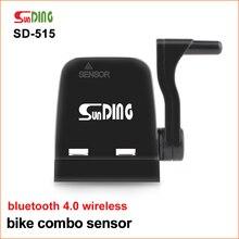 Sunding Bike Speedometer Bicycle Computer Cycling Wireless Cadence Sensor Bluetooth 4.0 MTB Cycling with APP For Smart Phone 515 sunding wireless electronic bicycle computer speedometer