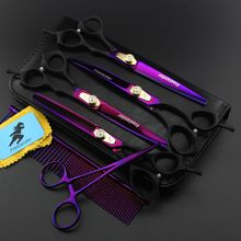 Freelander High Quality Professional Pet Grooming Scissors 7 Inch,Cutting & Thinning Curved Set,Dog Shears