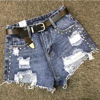 2019 summer Irregular washed hole high waist jeans spring loose loose wide leg shorts