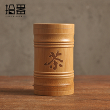Handmade Bamboo Tea caddy Kung Fu Set Canisters Storage Box Organizer Bottle Kitchen Spice Seal Cover Jar Gift