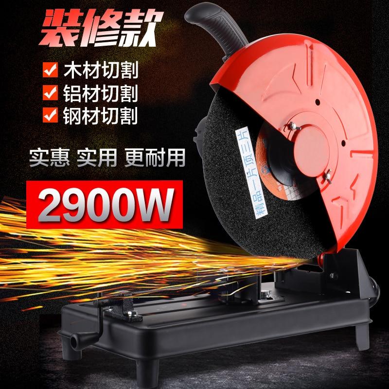 Multi-angle 350 profile cutting machine home 355 high-power steel machine multi-function wood cutting machine