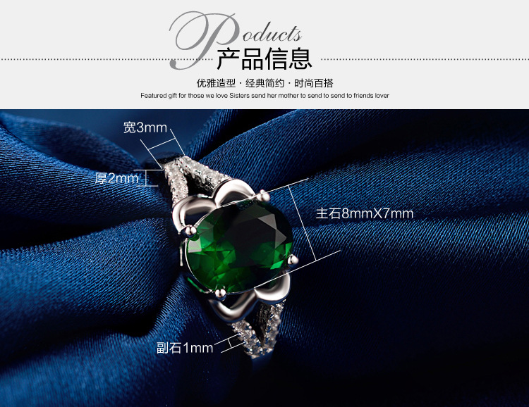 silver ring DS0103 (7)