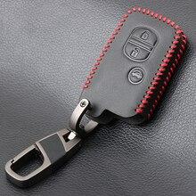 جلد طبيعي سيارة مفتاح غطاء علبة لتويوتا لاند كروزر برادو 150 كامري بريوس ولي ل سوبارو Foreste XV حامل سلسلة مفاتيح
