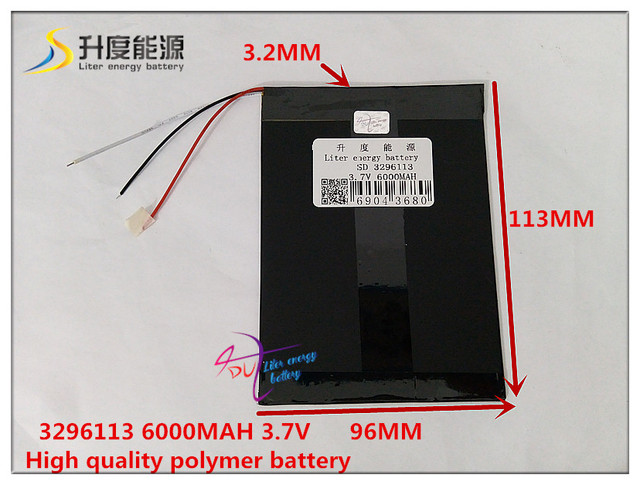 3.7V 6000mAH 3296113 Polymer lithium ion / Li-ion battery for tablet pc cell phone E-BOOK power bank