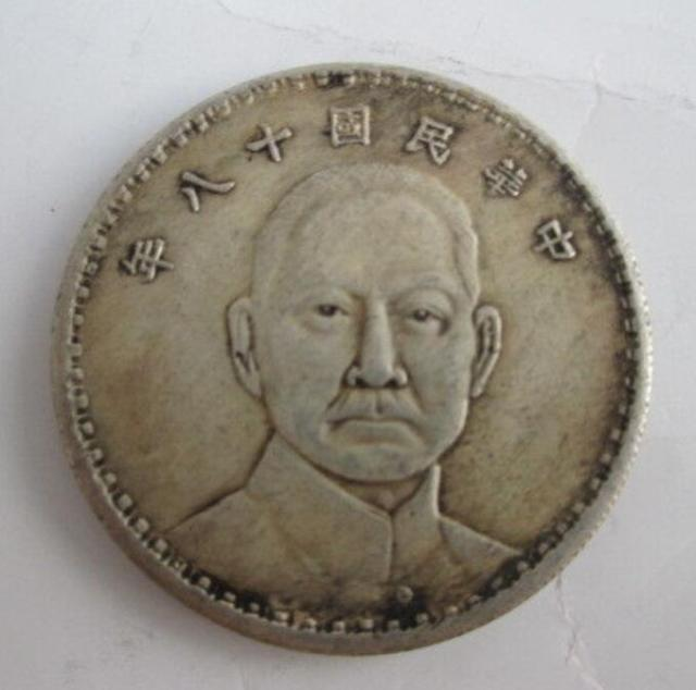 38 mm / Collect old Chinese dynasty bronze portrait ancient coin mone/
