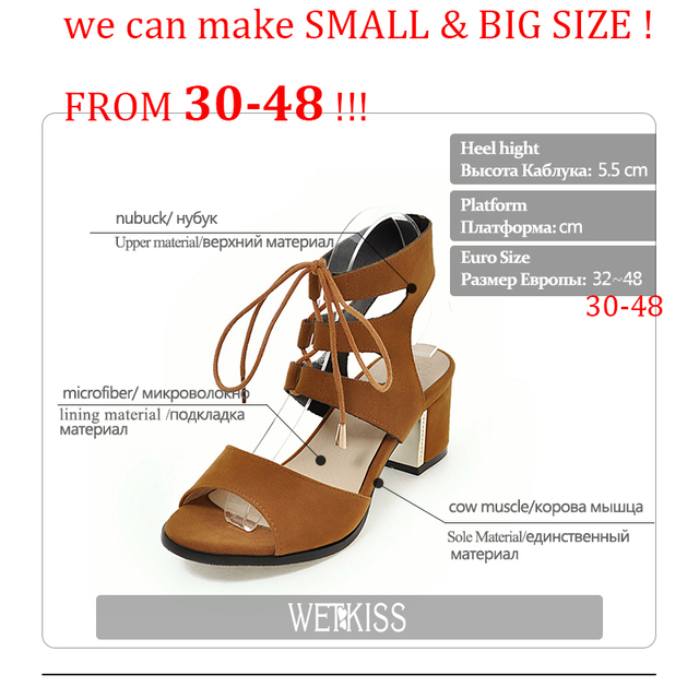 Wetkiss 2017 Super Big Size 30-48 Women Sandals Fashion Gladiator Lace up Summer Shoes High Thick Heeled Sandals Open toe Shoes