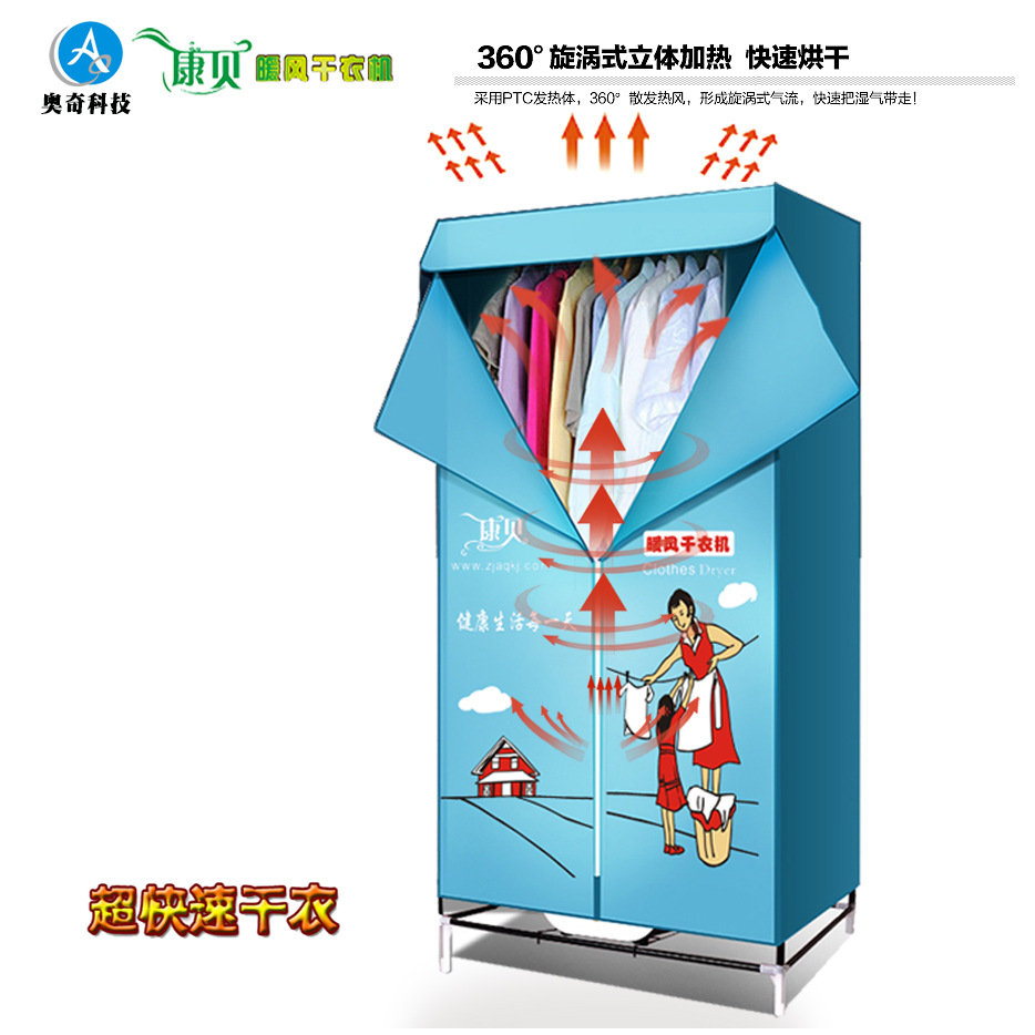 ITAS2101 Household warm air dryer portable folding steel single-layer heating machine drying device baby clothes drying machine ангельские глазки ваз 2101