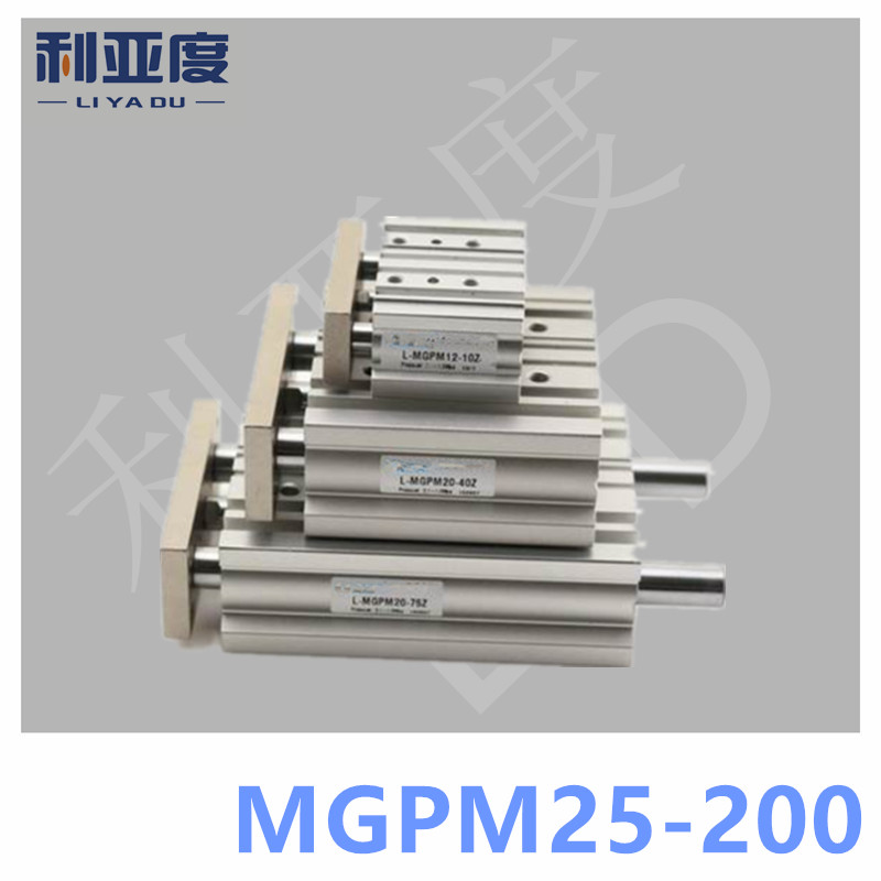 SMC Type MGPM25-200 Thin cylinder with rod MGPM 25-200 Three axis three bar MGPM25*200 Pneumatic components MGPM25X200 смазка медный аэрозоль liqui moly 3970 0 25л