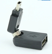 For General-purpose high-quality for Tiggo USB interface can be rotated freely wholesale,Free shipping