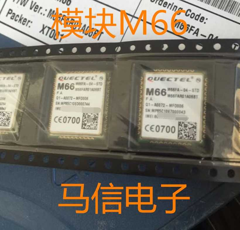 Detail Feedback Questions about Free shipping 10PCS/LOT SIM5320E,SMT