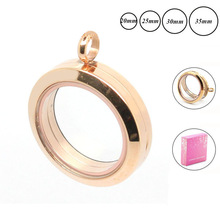 Wholesale 20mm 25mm 30mm 35mm rose gold magnetic glass memory floating locket pendant