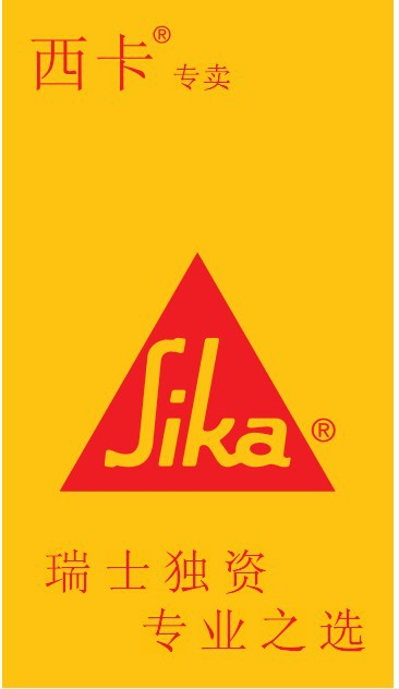 Sika Sikaflex 221Grey component polyurethane adhesive