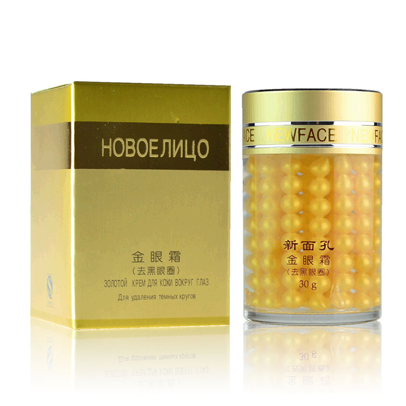 30g New Eye Cream Face Gold Essence Granule Anti Repairing Dark Circles Bag Wrinkles For Night Females Lady Anti Puffiness
