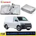 Cawanerl для Volkswagen Transporter T5 T6 Автомобильный чехол анти УФ Защита от солнца и дождя от снега MPV крышка с противоугонным замком