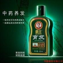 Aussie медицины плотные выпадение имбирь травяной андреа китайской роста толстый шампунь
