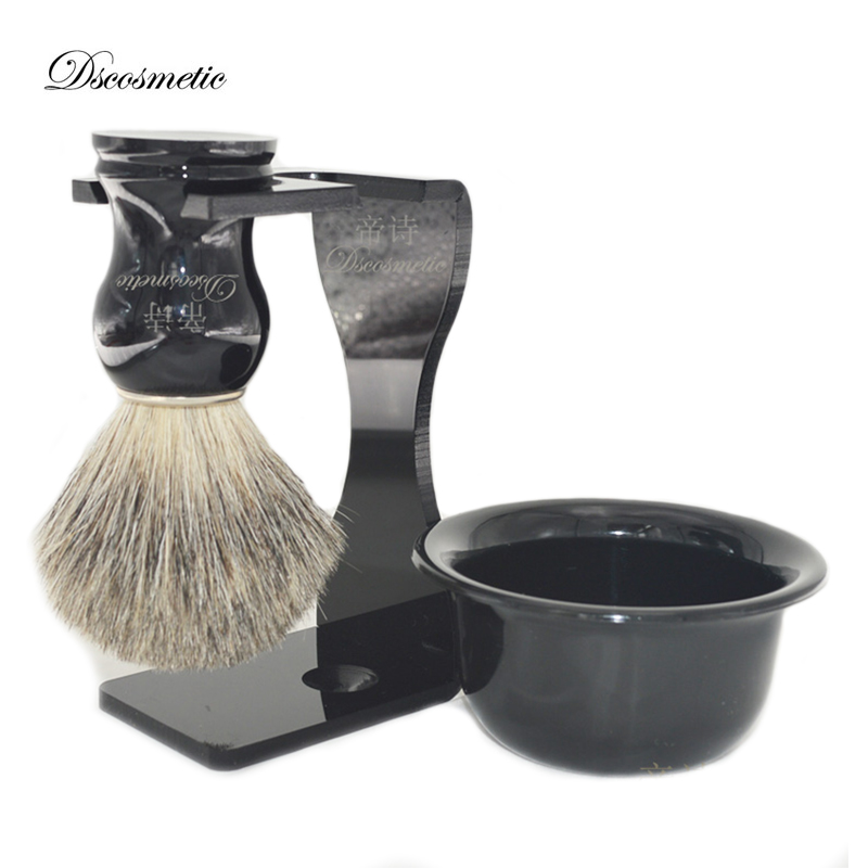 Wet Men's Shaving Set/kit  Drip Brush Stand + Pure Badger Hair Shaving Brush + Bowl Mug Mens Shaving Products